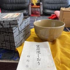 """Thumbnail of """"笠間焼"""""""
