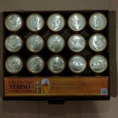 """Thumbnail of """"エビスビール缶セット"""""""