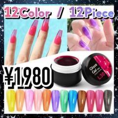"Thumbnail of ""【12点set】Venalisa*半透明 ガラス カラージェル*L21-L32"""