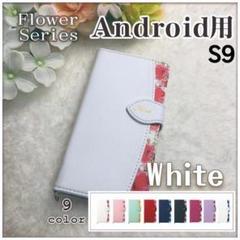 "Thumbnail of ""Galaxy S9 手帳型 ケース ギャラクシー ホワイト 白 花柄/387"""