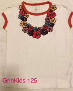 "Thumbnail of ""グリーンレーベル グリンキッズ GrinKids Tシャツ 白 L 125"""