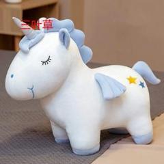 """Thumbnail of """"ユニコーン 人形 ぬいぐるみ おもちゃ クマ 大きいサイズ 立ち姿50cm"""""""