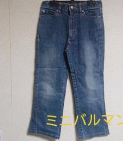 "Thumbnail of ""子供服 ジーパン"""