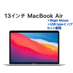 "Thumbnail of ""MacBook Air •Magic Mouse •USBハブセット"""
