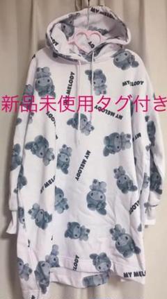 """Thumbnail of """"WEGO マイメロ パーカー 量産型 地雷"""""""