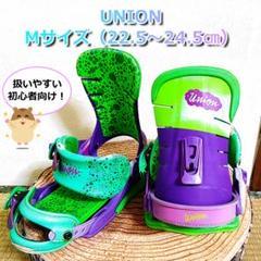 """Thumbnail of """"「初心者向け」UNION レディース Mサイズ(22.5~24.5㎝)"""""""