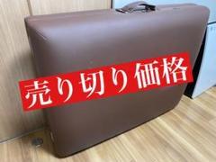 "Thumbnail of ""【低反発折りたたみマッサージベッド】✨数回使用のみ✨"""