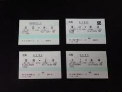 JR東日本イベント列車指定券4枚セットマルス券(平成29年)