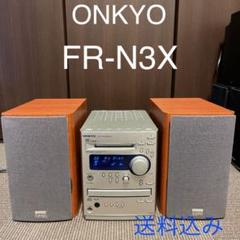"Thumbnail of ""ONKYO FR-N3X ミニコンポ"""