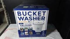 "Thumbnail of ""★BUCKET WASHER★"""