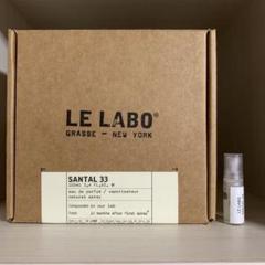 """Thumbnail of """"LE LABO 33 サンタル 33 1.5ml"""""""