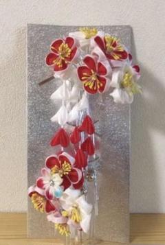 """Thumbnail of """"七五三 かんざし 髪飾り つまみ細工 さんび"""""""