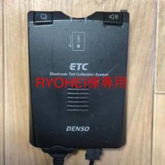 """Thumbnail of """"アンテナ分離型ETC車載器 DENSO  DIU-530 12V/24V"""""""