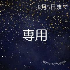 """Thumbnail of """"[MK*様 専用](8月5日まで)レジン ✳︎ヘアゴム✳︎ポニーフック✳︎ブローチ"""""""