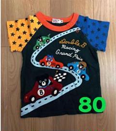"""Thumbnail of """"ダブルビー Tシャツ 80 DOUBLE.B ダブルb ミキハウス"""""""