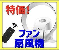 """Thumbnail of """"壁掛け扇風機 サーキュレーター 床置き&壁掛可"""""""