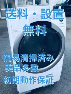 "Thumbnail of ""♦️EJ375番SHARPドラム式洗濯乾燥機 【2014年製】"""