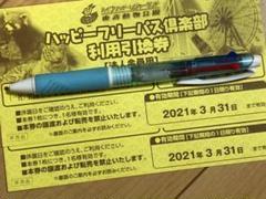 "Thumbnail of ""東武動物公園 フリーパス2枚セット"""