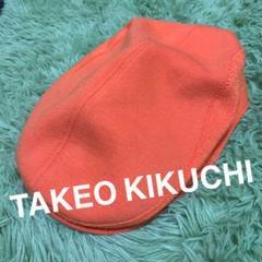 """Thumbnail of """"【早い者勝ち】takeo kikuchi タケオキクチ オレンジ ハンチング"""""""