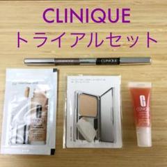 "Thumbnail of ""新品未使用 CLINIQUE クリニーク トライアル サンプル"""