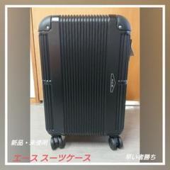 """Thumbnail of """"エース スーツケース クレート エキスパンド機能付 機内持ち込み可 41L"""""""