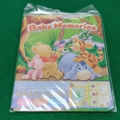 "Thumbnail of ""Baby Memories ディズニー お誕生記録 手形 足形"""