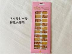 "Thumbnail of ""3点セット ジェラートファクトリー ネイルシール gelato factory"""