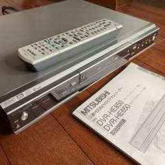 "Thumbnail of ""(動作確認済) 三菱HDD&DVDビデオレコーダー DVR-HE650"""