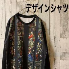 "Thumbnail of ""【希少!】一点モノ! デザインシャツ 教会 ブラック"""
