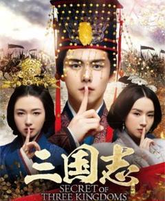 "Thumbnail of ""三国志 SECRET OF THREE KINGDOMS  中国ドラマ"""
