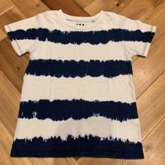 """Thumbnail of """"オーシャンアンドグラウンド  Tシャツ 130"""""""