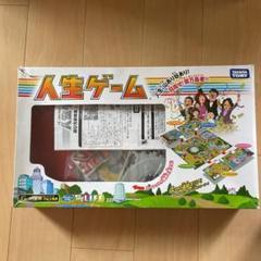 "Thumbnail of ""人生ゲーム"""