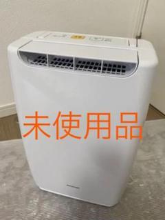 """Thumbnail of """"未使用品 アイリスオーヤマ  衣類乾燥除湿機 DDA-20"""""""
