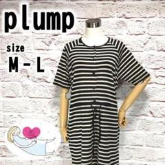 "Thumbnail of ""【M-L】plump プランプ レディース マタニティワンピース 薄手 春夏向け"""
