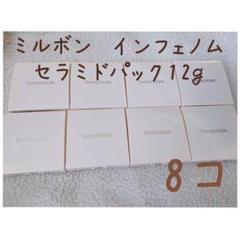 "Thumbnail of ""インフェノム CMパック 8パック"""