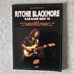 """Thumbnail of """"リッチー・ブラックモア リードギタースコア カラオケベスト10"""""""