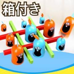 """Thumbnail of """"ゴブレットブラザーズ ボードゲーム 知育玩具 マルバツゲーム"""""""