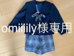 """Thumbnail of """"トリイユキ 幼稚園 制服 男の子 120cm"""""""