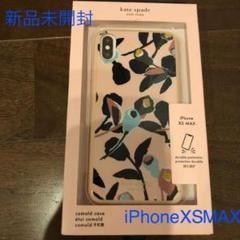 "Thumbnail of ""ケイトスペードiPhoneケース iPhonexs max"""