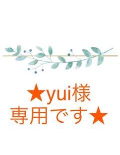 "Thumbnail of ""【新品】天然石アクセサリー4点セット happiness21"""