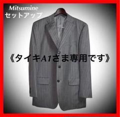 """Thumbnail of """"Mitsumine ミツミネ セットアップスーツ サイズ11(L相当180cm)"""""""