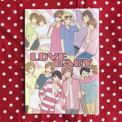 "Thumbnail of ""同人誌 ジャニスト オールメンバー LOVE BABY"""