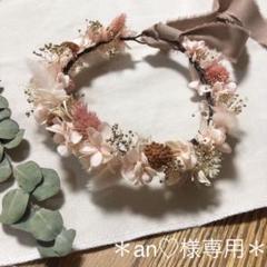 "Thumbnail of ""ベビー&キッズ用 花冠 sakura blossom-210730"""
