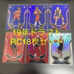 """Thumbnail of """"19 certified rookie card set"""""""