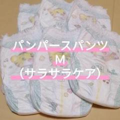 """Thumbnail of """"パンパースパンツM6枚"""""""