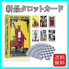 "Thumbnail of ""新品 タロットカード 占い タロット カード スピリチュアル タロット占い 0"""