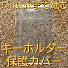 """Thumbnail of """"ハローキティ ノート 2冊セット B5 罫線 メモ帳 日記帳 サンリオ 未使用品"""""""