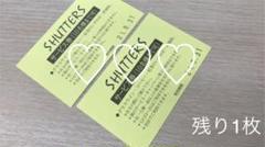 "Thumbnail of ""SHUTTERS サービス券"""