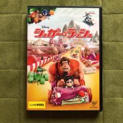 "Thumbnail of ""レンタルアップDVD Disney シュガー・ラッシュ"""