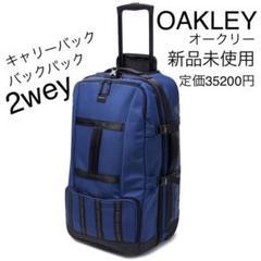 "Thumbnail of ""新品 OAKLEY オークリー キャリーバック リュック カモフラ"""
